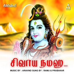 Sivaya Namaha songs