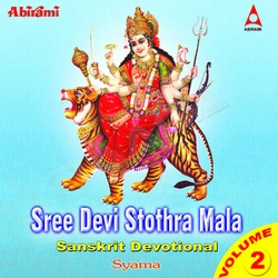 Listen to Sree Sataswathi Stothram songs from Sree Devi Stothra Mala - Vol 2