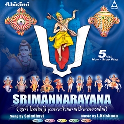 Sriman Narayana - Vol 1 songs