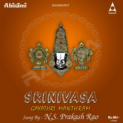 Srinivasa Gayathri Manthram songs
