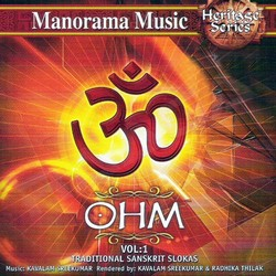 OHM Prarthana Slokams - Vol 2 songs