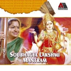 Soubhagya Lakshmi Mantram