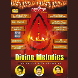 Listen to Annapoornashtakam songs from Divine Melodies (2006)