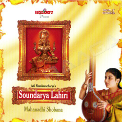 Listen to Sri Soundarya Lahari songs from Sri Soundarya Lahari