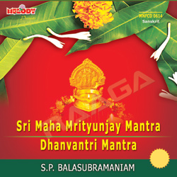 Listen to Dhanvantri Mantra songs from Sri Maha Mritunjay Mantra And Dhanvantri Mantra