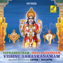 Vishnu Sahasranamam - Trivendrum Sisters