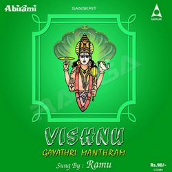 Vishnu Gayathri Manthram songs
