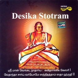 Listen to Sri Vedantha Desika Mangalam songs from Desika Stotram