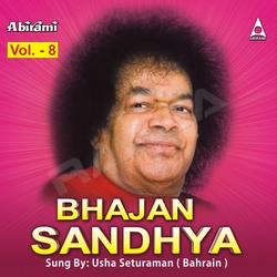 Listen to Rama Sai Rama Sai Rama Sai Ram songs from Bhajan Sandhya - Vol 8