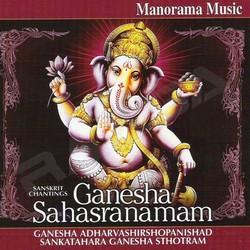 Ganesha Sahasranamam songs