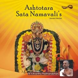 Ashtotara Sata Namavalis