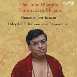 Dakshana Bharatha Sampradya Bhajans