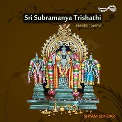 Sri Subramanya Trishathi