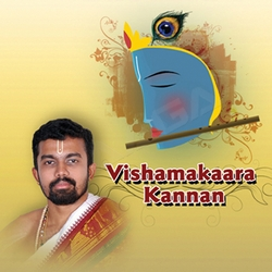 Listen to Pudukottai songs from Vishmakaara Kannan