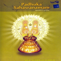 Listen to Slokas - 98 to 210 songs from Padhuka Sahasranamam
