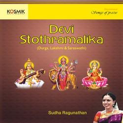 Devi Stotharamala songs