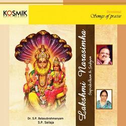 Listen to Gadyam songs from Lakshmi Narasimha Suprabatham & Gadyam