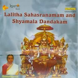 Lalitha Sahasranamam & Shyamala Dandakam songs