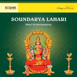 Soundarya Lahari - Mani Krishnaswamy songs