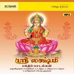 Listen to Lakshmi Astakam songs from Sri Lakshmi