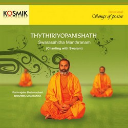 Thythriyopanishath songs