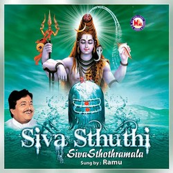 Listen to Ardhanareeshwara Stothram songs from Siva Sthuthi Siva Sthothramala