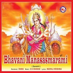 Listen to Sri Bhavani Sirasa Namani songs from Bhavani Manasasmarami