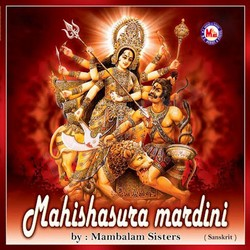 Listen to Mahishasura Mardini songs from Mahishasura Mardini