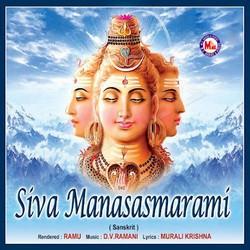 Listen to Sri Siva Sirasa Namami songs from Siva Manasasmarami