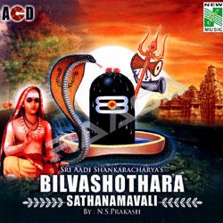 Listen to Sri Aadi Shankaracharyas Bilvashothara Sathanamavali songs from Sri Aadi Shankaracharyas Bilvashothara Sathanamavali