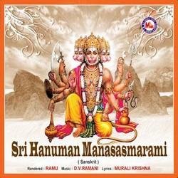 Sri Hanuman Manasasmarami