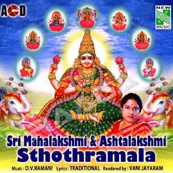 Sri Mahalakshmi Sthoramala