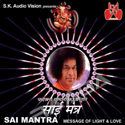Sai Mantra songs