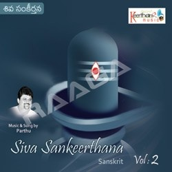 Listen to Chandrashekaraashtakam songs from Siva Sankeerthana - Vol 2