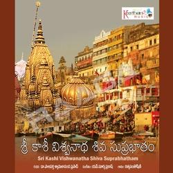 Listen to Sri Kasi Viswanath Suprabhatam songs from Sri Kasi Viswanath Suprabhatam