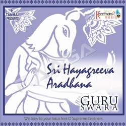 Sri Hayagreeva Aradhana songs