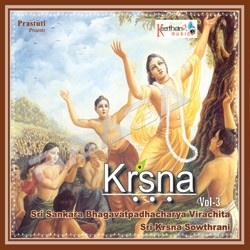 Krishna - Vol 3 songs