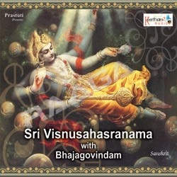 Sri Visnusahasranama songs