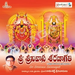 Sri Srinivasa Sharanagati songs
