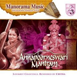 Aannapoorne Mantram songs