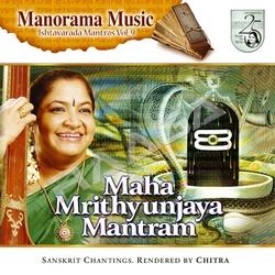 Maha Mrithyunjaya Mantram songs
