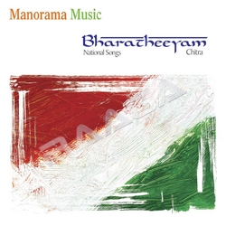 Bharatheeyam songs