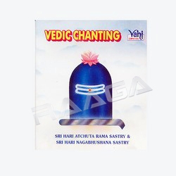 Listen to Ganapathy Dhyanam songs from Vedic Chanting