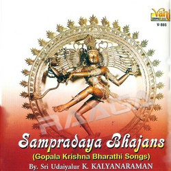 Listen to Nandraga Nalvarrukku songs from Sampradaya Bhajans