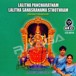 Lalitha Pancharatnam Lalitha Sahasranama Sthotram