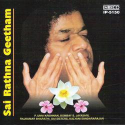 Sai Rathna Geetham songs