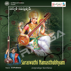 Saraswathi Namasthubyam songs