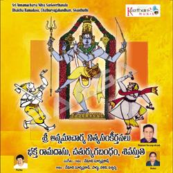 Sri Annamacharya Nitya - Sivasthuthi songs