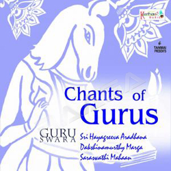 Chants Of Guru