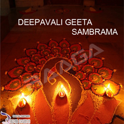 Deepavali Geeta Sambrama